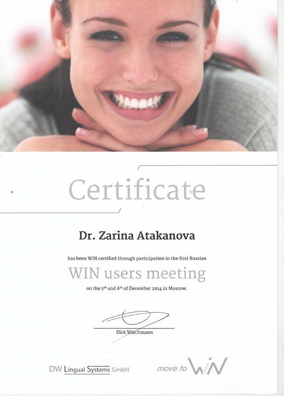Сертификат о повышении квалификации врача-ортодонта Атакановой Зарины Аманжоловны на курсах WIN