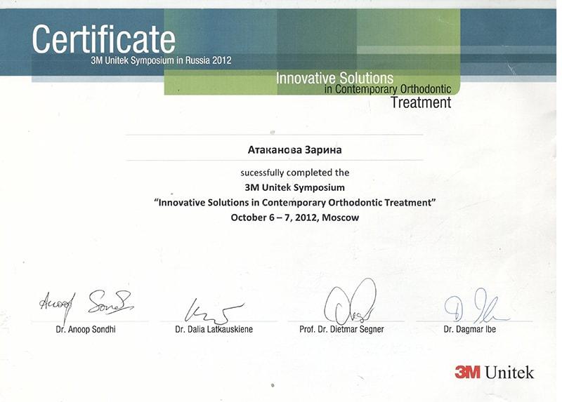 Сертификат об участии врача-ортодонта Атакановой Зарины Аманжоловны в симпозиуме Unitek
