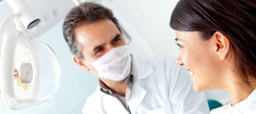 На приеме у хирурга-имплантолога