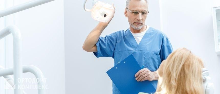 На приеме у врача-стоматолога