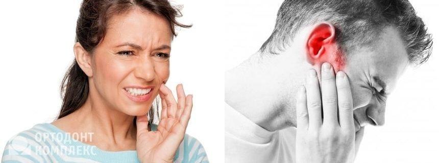 Симптомы дисфункции челюстного сустава