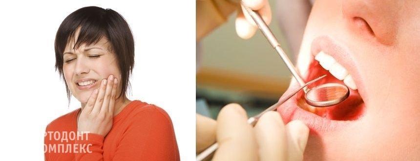 Лечение заболеваний десен в стоматологической клинике