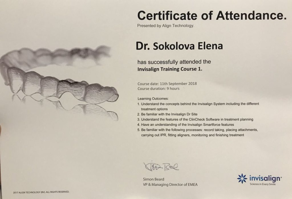 Сертификат Мещерякова Е об участии в семинаре от компании Invisalign
