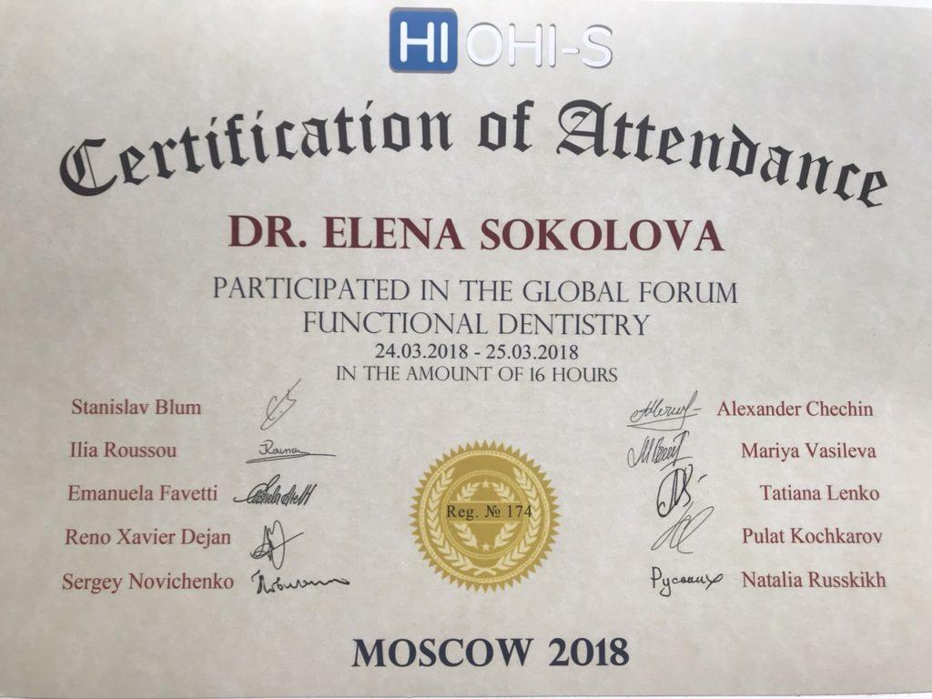 Сертификат Мещеряковой Е С об участии в форуме Functional Dentistry