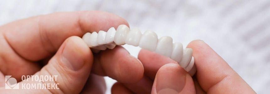 Что такое несъемные зубные протезы