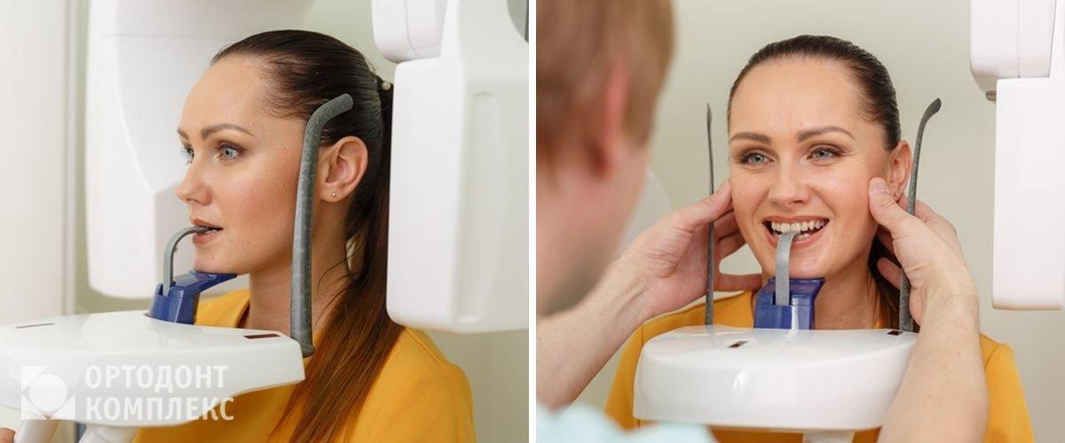 Девушка делает цифровую ортопантомограмму зубов