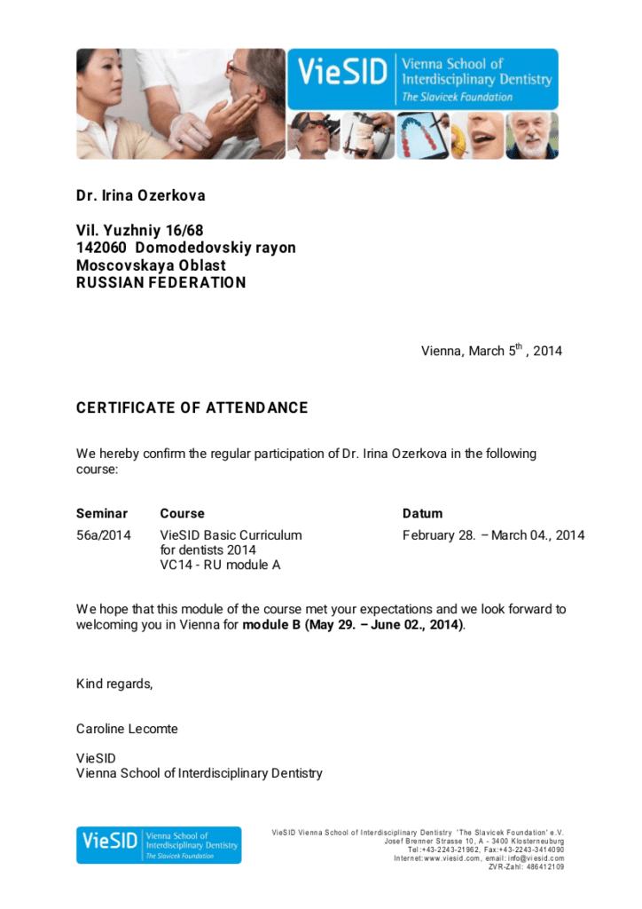 Сертификат Озерковой И об участии в курсе от VieSID