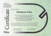 """Сертификат Озерковой И. об успешном прохождении обучения по программе """"STb light lingual system"""""""