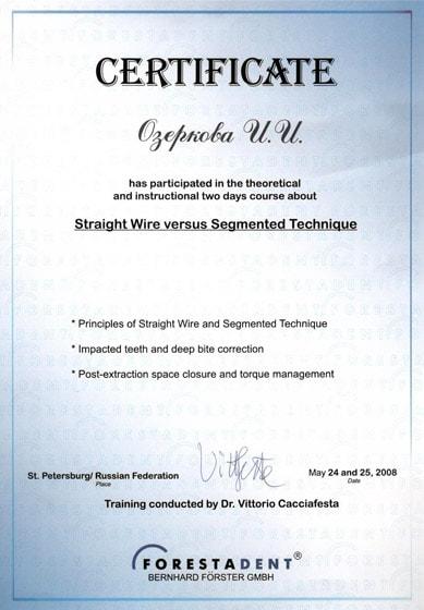 Certificate Ozerkova I I has participated in the course about Straight Wire versus Segmented Technique