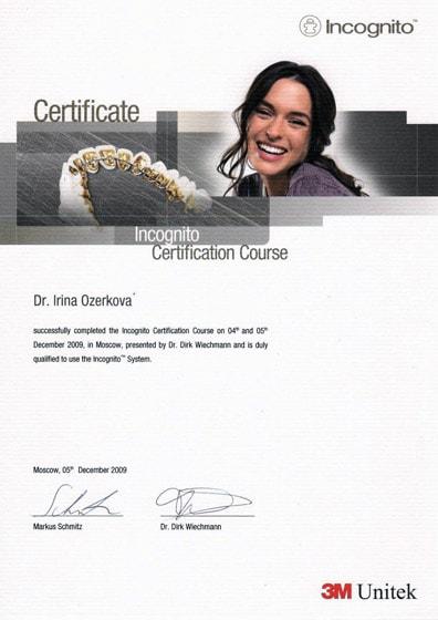 Сертификат о прохождении курса повышения квалификации по работе с системами Incognito Озеркова И И