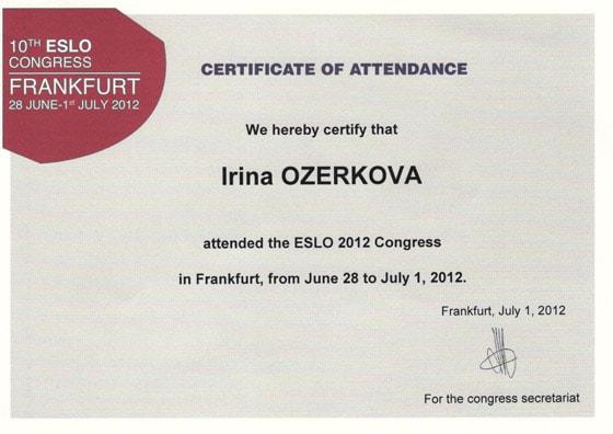 Сертификат участника ESLO COngress 2012. Ирина Озеркова