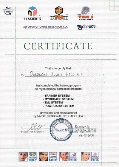 Сертификат Озерковой И. об участии в курсе по MyObrase System
