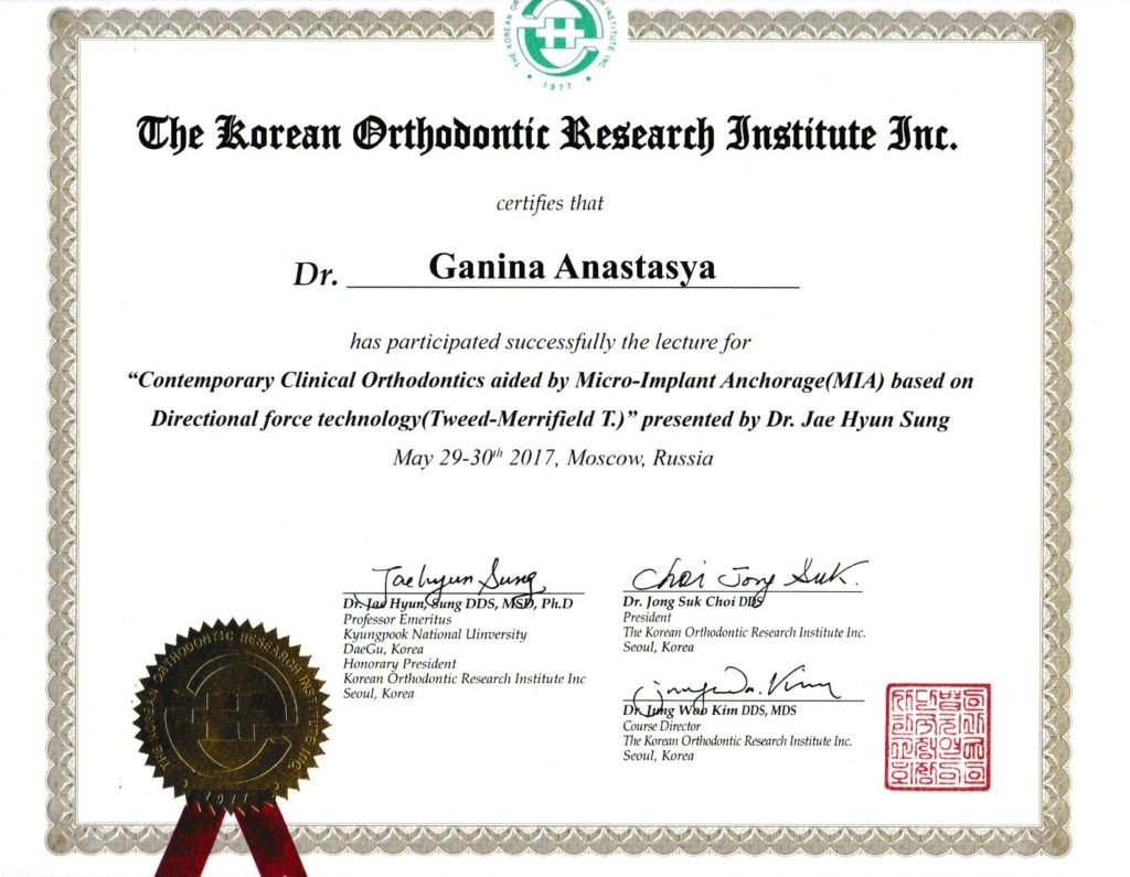 Certificate for the lecture for