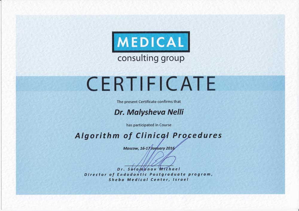 Certificate confirms that Dr Malysheva N has participated in Course Algorithm of Clinical Procedures