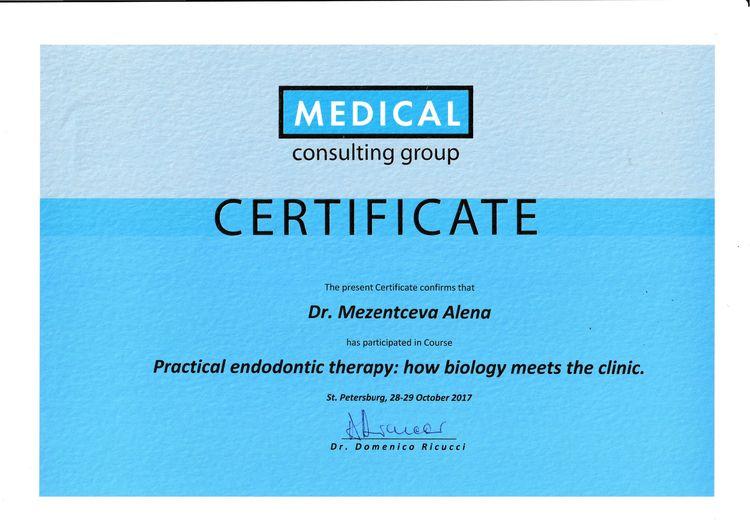 Сертификат об участии Мезенцевой А. И. в семинаре от Unident