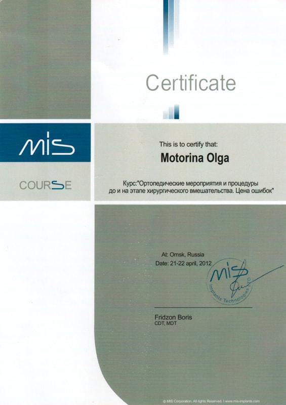 Сертификат Моториной О. о прохождении курса