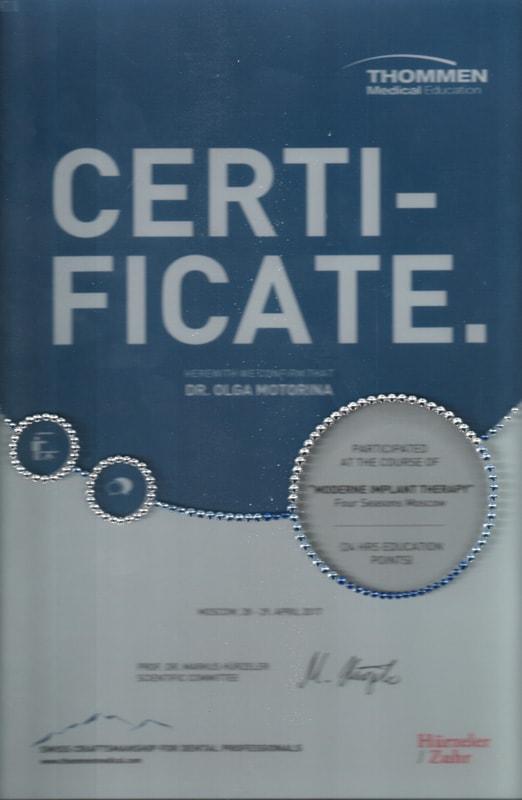 Сертификат о повышении квалификации врача стоматолога-хирурга, имплантолога Моториной Ольги Владимировны