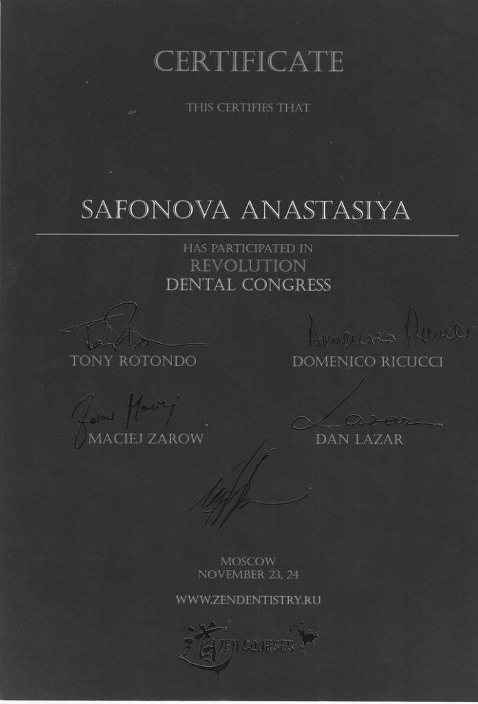 Сертификат А. Сафоновой об участии в Revolutional Dental Congress