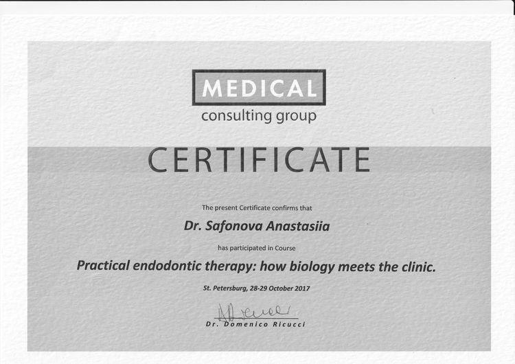 Сертификат А. Сафоновой об участии в курсе How biology meets the clinic