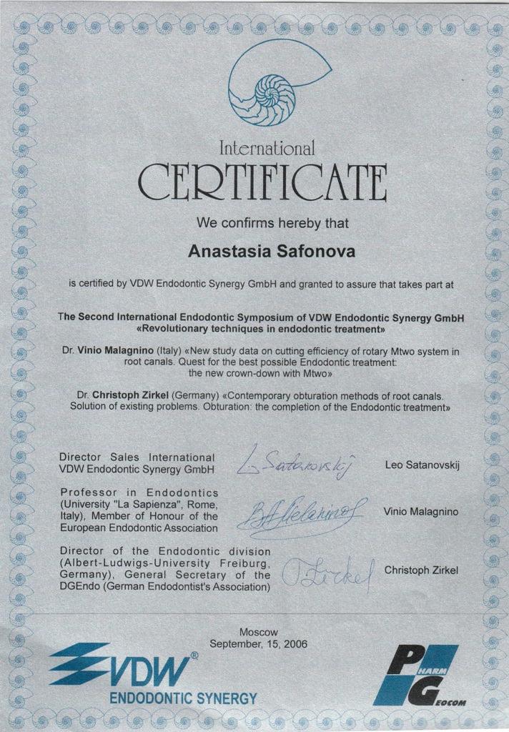 Сертификат Сафоновой А. об участии в Second International Endodontic Symposium of VDW Endodontic synergy