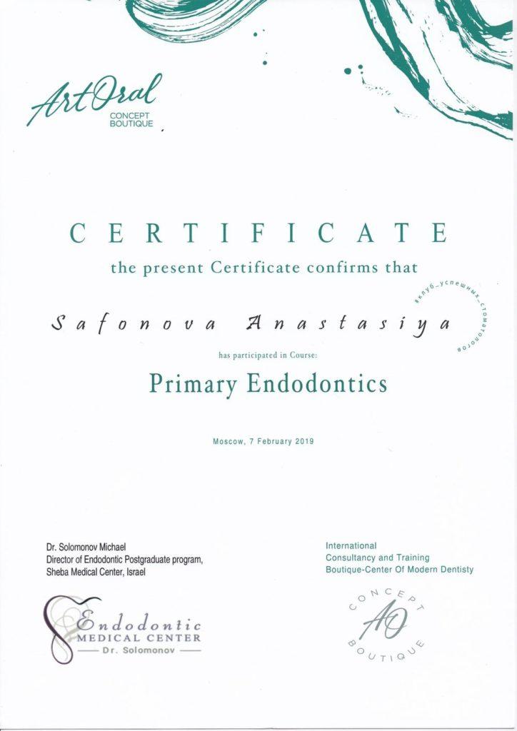 Сертфиикат Сафоновой А об участии в курсе primary endodontics