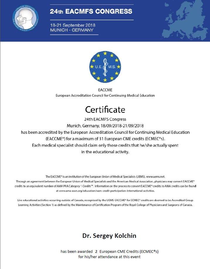 Сертификат об участии С. Колчина в конференции в Германии