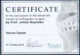 Сертификат о том, что Колчин Сергей принимал участие в курсе Johan Reyneke