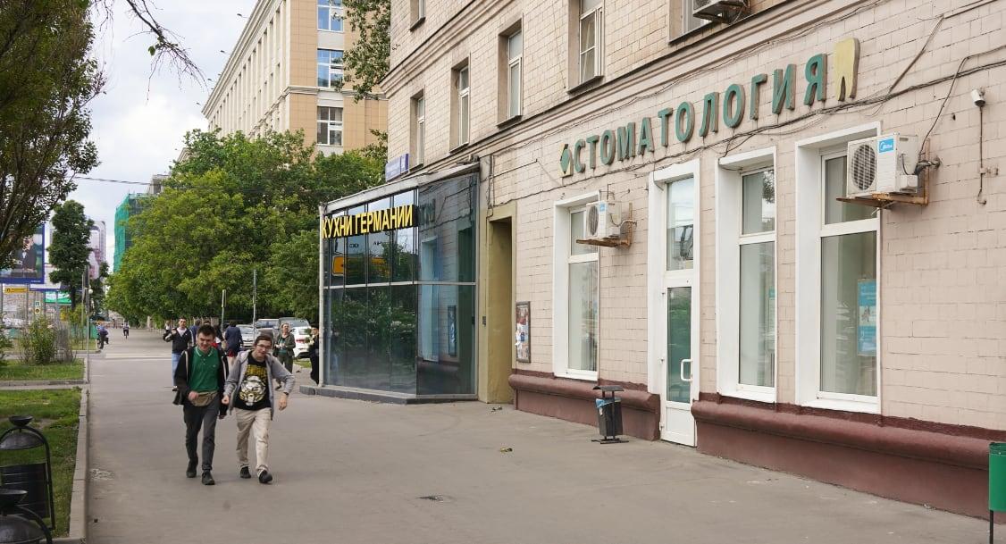 фото входа в томатологическую клинику на м. Аэропорт
