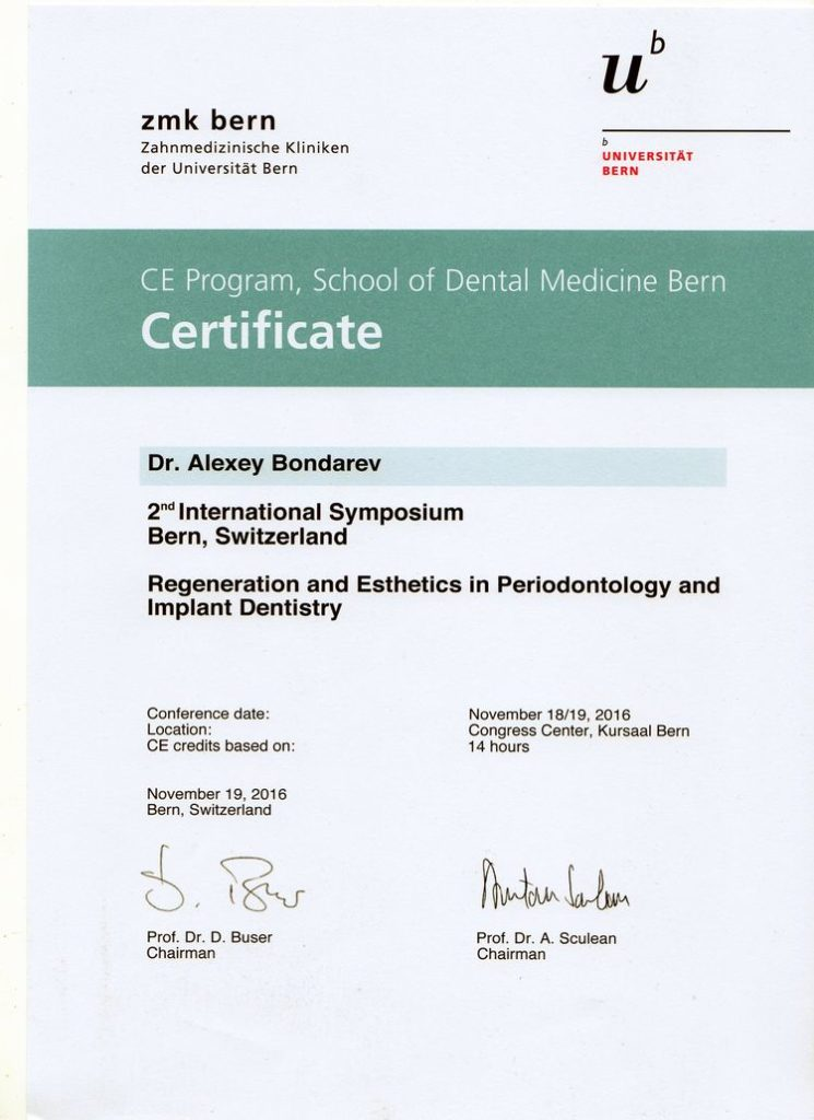 Certificate of attendance in International Symposium in Bern