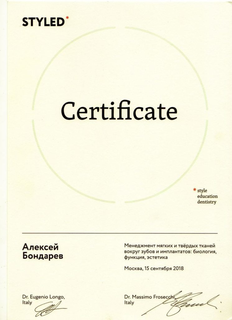 Certificate of attendence in style education dentistry course