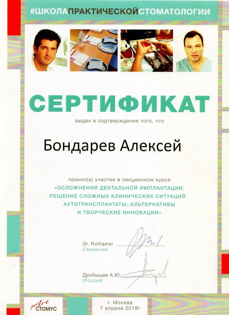 certificate of completion of the course