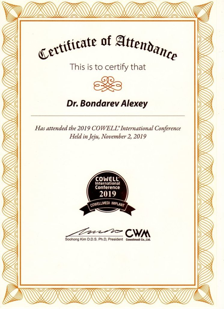 Certificate of attendance the 2019 COWELL International Conference