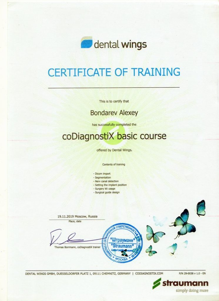 Certificat of attendance in coDiagnostix Basic Course