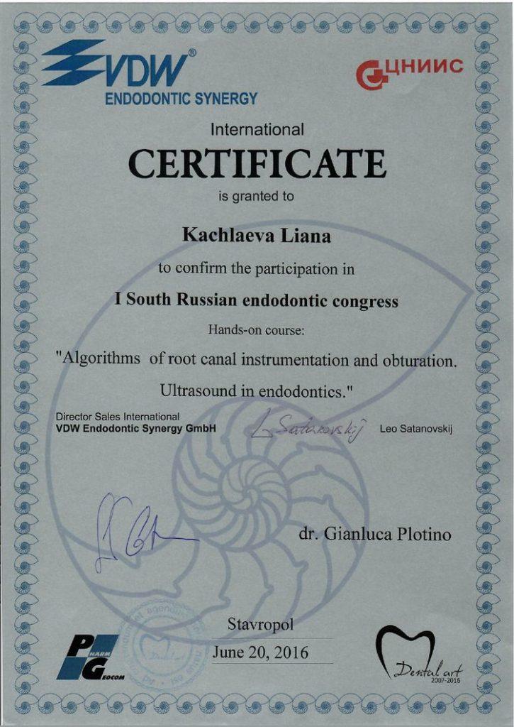 Сертификат Качлаевой Л. об участии в конгрессе эндодонтов