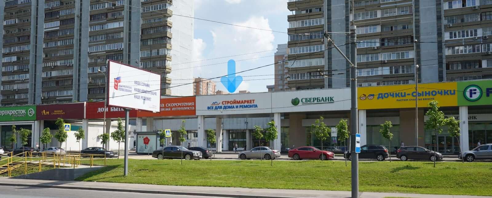 Вход в стоматологию Ортодонт Комплекс на Ленинском пр., д. 99