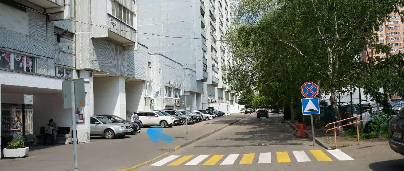 Стоматология на Ленинском проспекте, д. 99 - вход со двора