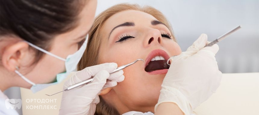 Лечение зубов с седацией