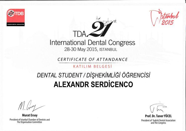 Сертификат об участии Сердиченко А. В. в конгрессе