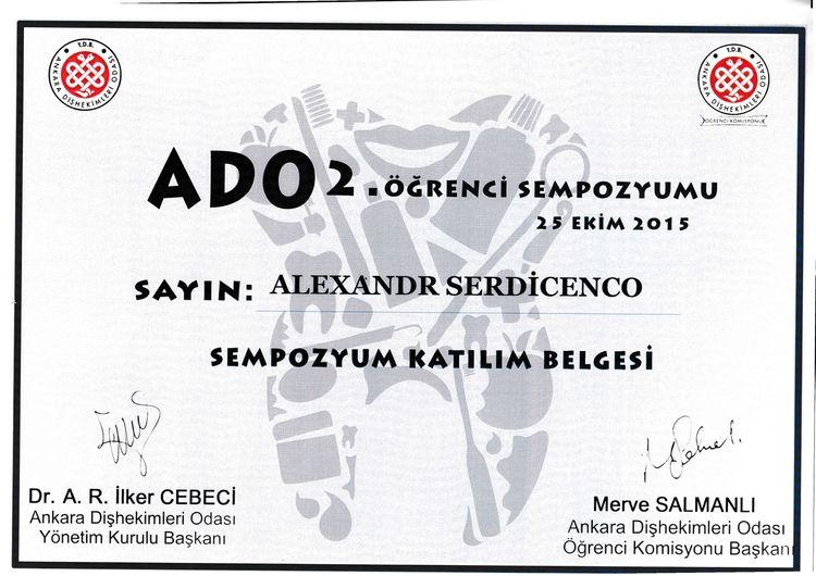 Сертификат Сердиченко А. В. об участии в симпозиуме