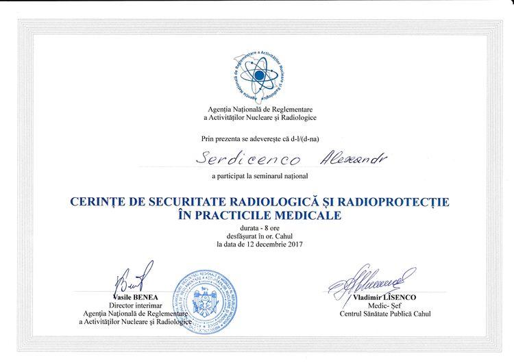 Сертификат Сердиченко А. В.