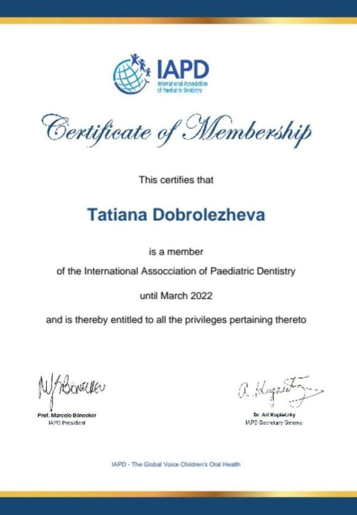 Сертификат Добролежневой Т. А. об участии в конгрессн